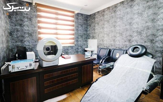 لاغری با دستگاه شاک ویو اشتورز در مطب دکتر خدایاری