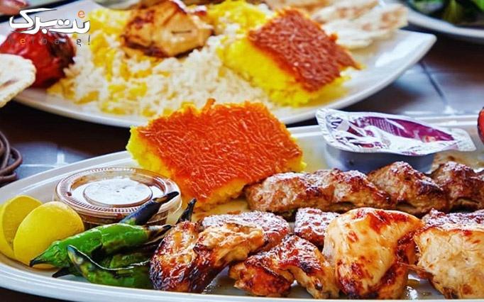رستوران صبا شاندیز با سینی 2 نفره ویژه کباب