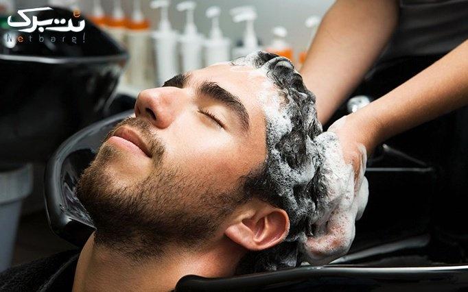 اصلاح موی سر و سشوار در سالن پیرایش سلمونی