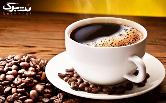 کافه حال با منو نوشیدنی گرم و سرد