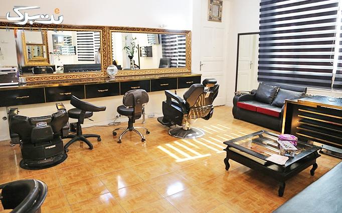 انواع ورکشاپ آموزشی آرایشی در آرایشگاه المیرا