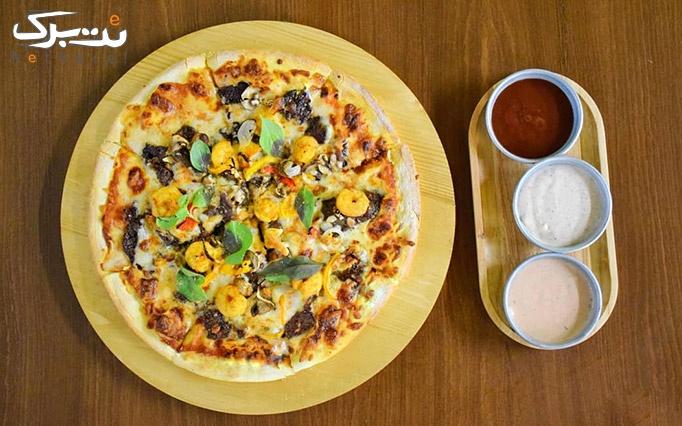 فست فود کانگورو با منوی متنوع و خوشمزه
