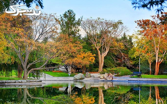 بازدید باغ گیاه شناسی
