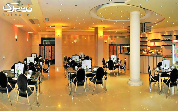اقامت فولبرد در هتل منجی مشهد