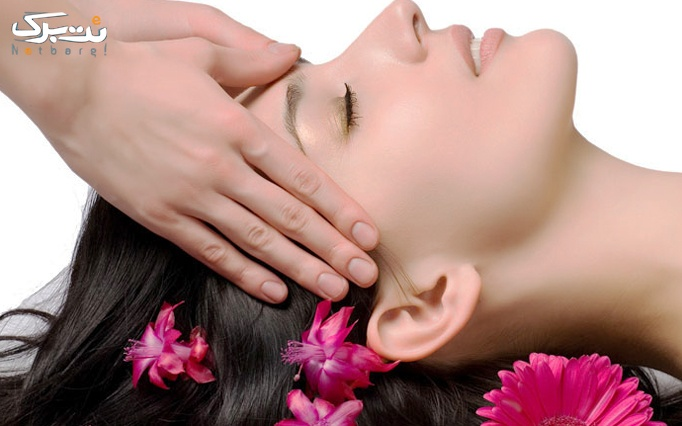 ماساژ سر و صورت در سلامتکده طب سنتی آل یاسین