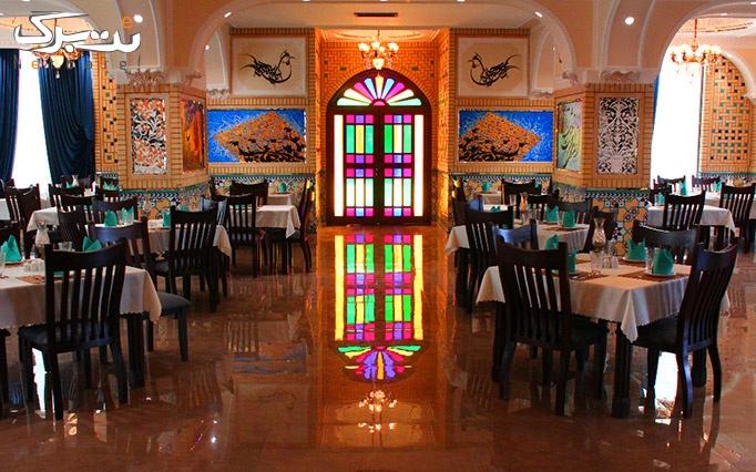رستوران لوکس بازراش با غذاهای اصیل ایرانی