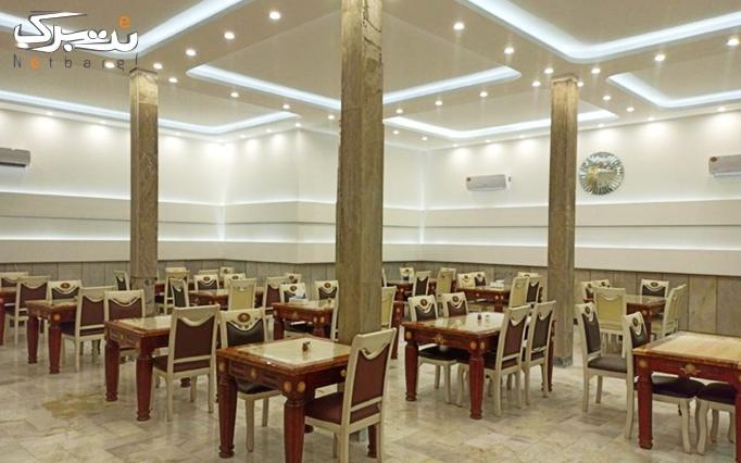 سینی 4 نفره در  رستوران میلاد