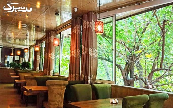 منو غذایی و کافه در کافه رستوران قائم فرحزاد