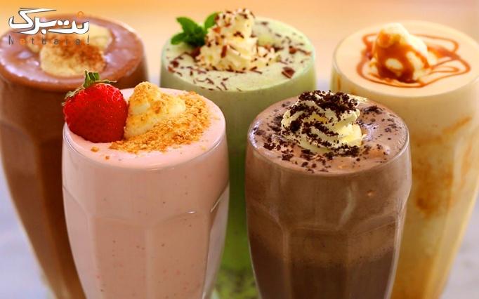 نوشیدنی گرم و سرد و آبمیوه در کافه بستنی سوئینی