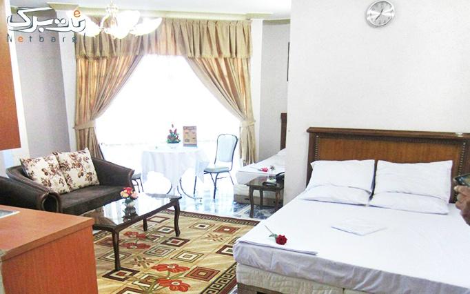 پکیج یک :اقامت تک ( غیر پیک ) در هتل آپارتمان مینا