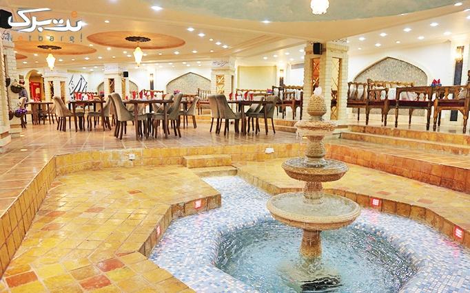 منو باز غذایی و مویسقی زنده در رستوران خوان کرم