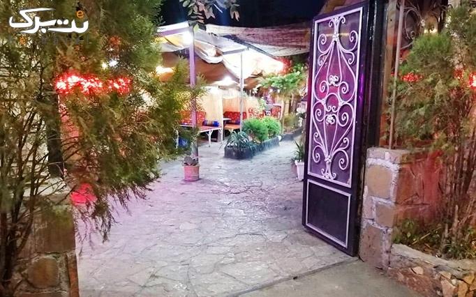سینی ویژه در رستوران مولانا