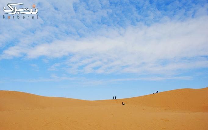 تور 2.5 روزه Vip کویر مصر با دور و نزدیک