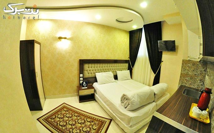 اقامت فولبرد در مسافرخانه نخل فردوس مشهد