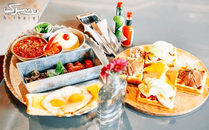 منوی صبحانه در رستوران وی
