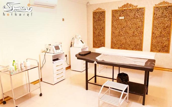 تزریق بوتاکس مسپورت در مطب دکتر ضرابی