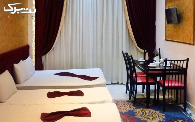 اقامت تک در هتل فلسکه