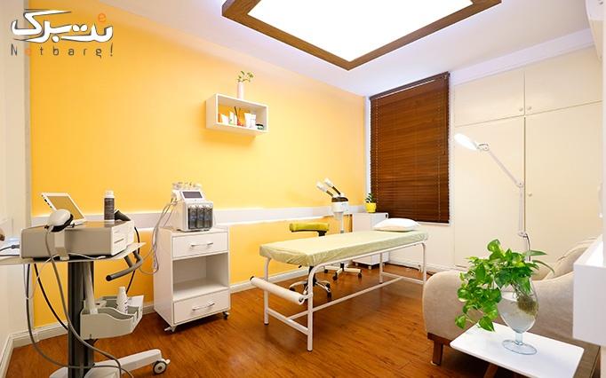 لاغری موضعی و درمان سلولیت در مرکز روژه