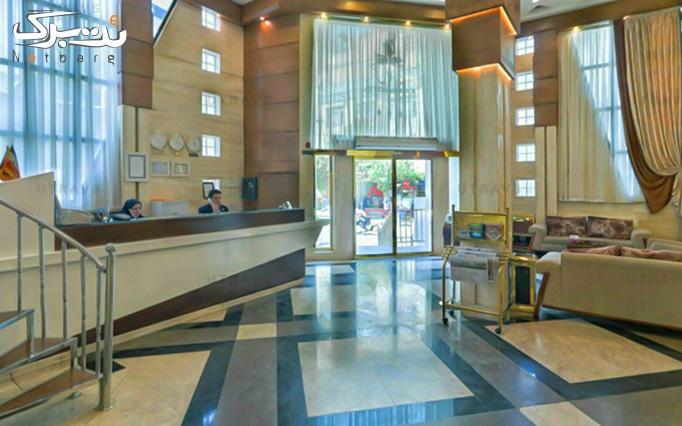 اقامت در هتل 3 ستاره کارن