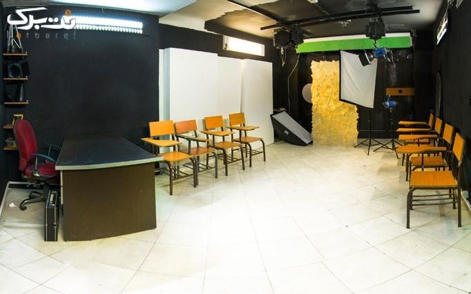 ورکشاپ عکاسی با تلفن همراه در موسسه آموزشی سفیر