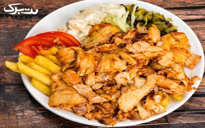 خوراک دونر کباب گوشت و مرغ پرسی غذای سنتی چهار فصل