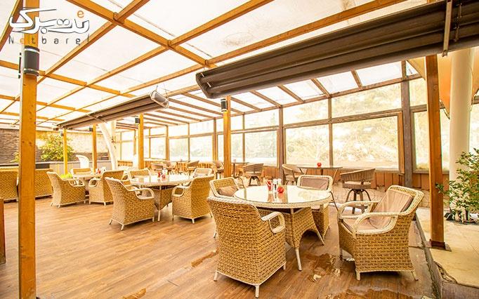 منو باز غذایی و کافه در رستوران بین المللی گالاتا