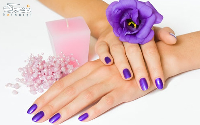 خدمات زیبایی ناخن در سالن زیبایی مارال رزم آرافر