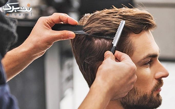 کوتاهی مو در سالن مردانه رضا