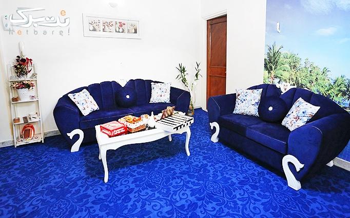 تزریق بوتاکس مسپورت در مطب دکتر صالحی
