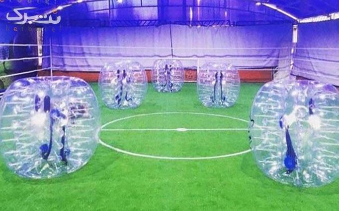 فوتبال حبابی برندفان