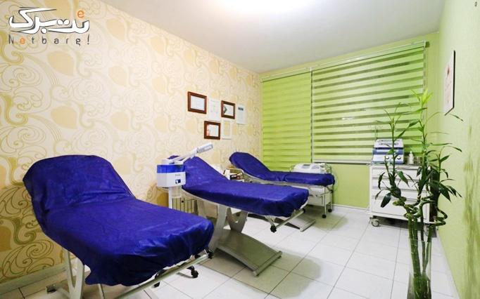 تزریق ژل و بوتاکس در کلینیک صدرا( دکتر محمد شفیعی)