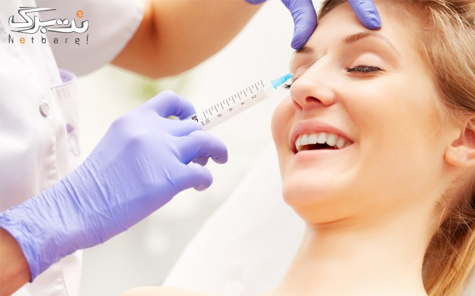 تزریق بوتاکس مسپورت در مطب دکتر مائده صادقی