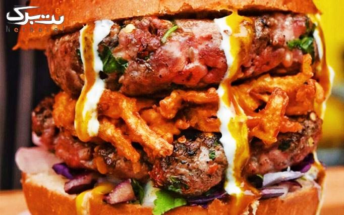 ساندویچ غول ویژه فست فود دانشجو