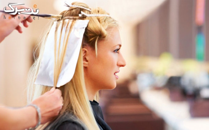 خدمات مش و رنگ مو در سالن خاتون(درختی)