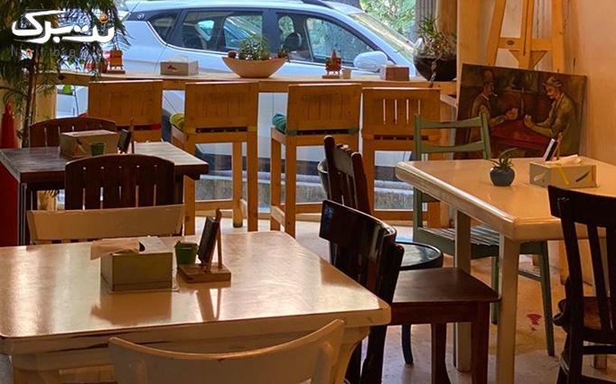 منو غذایی و کافه در کافه کارگاه ظفر