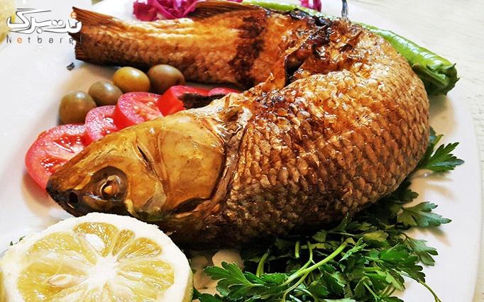 چلو ماهی قزل آلا در مجتمع پذیرایی میر عماد