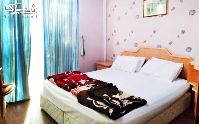 اقامت فولبرد هتل آپارتمان یلدا