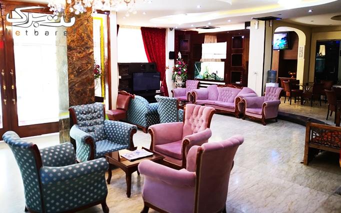 هتل آپارتمان رسالت با اقامت فولبرد