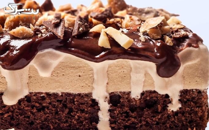 دوره انواع چیز کیک در موسسه آوای میراث آریایی