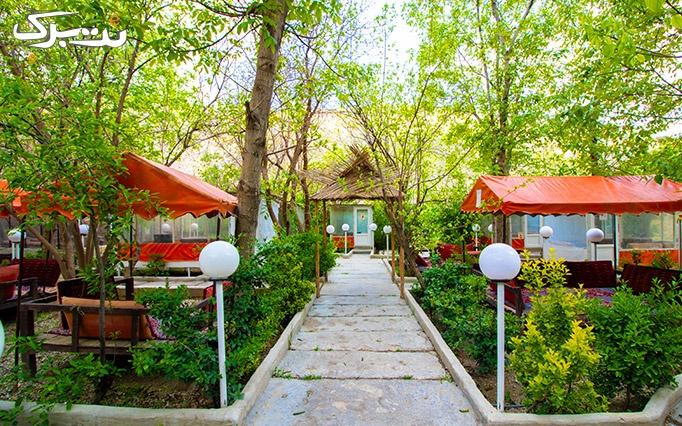 صبحانه در باغ رستوران دلگشا