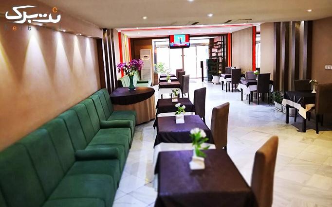 منوی صبحانه در هتل فرید VIP