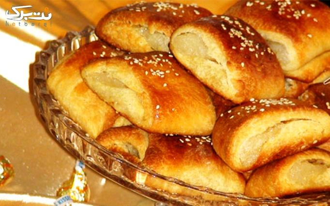 آموزش تهیه شیرینی دانمارکی در ترش و شیرین