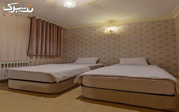 هتل مهرشاد با اقامت تک