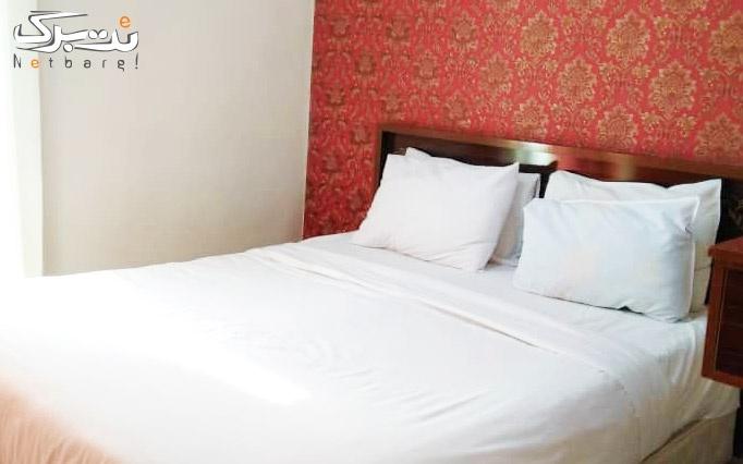 اقامت با صبحانه هتل آپارتمان یلدا