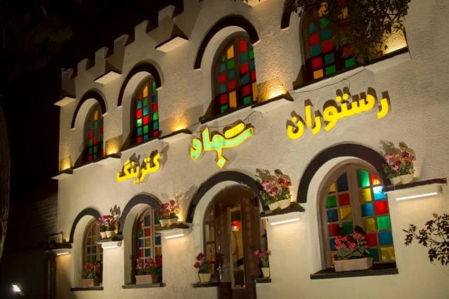 سینی مرغ 3 نفره رستوران سجاد ( ویژه شام )