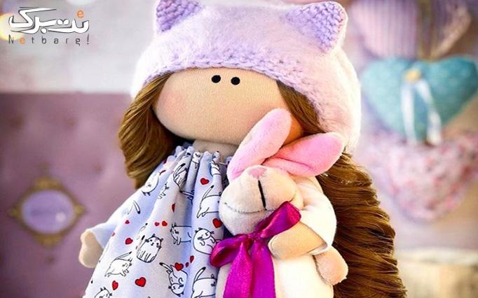 آموزش دوخت عروسک روسی در اموزشگاه هنری آنجل