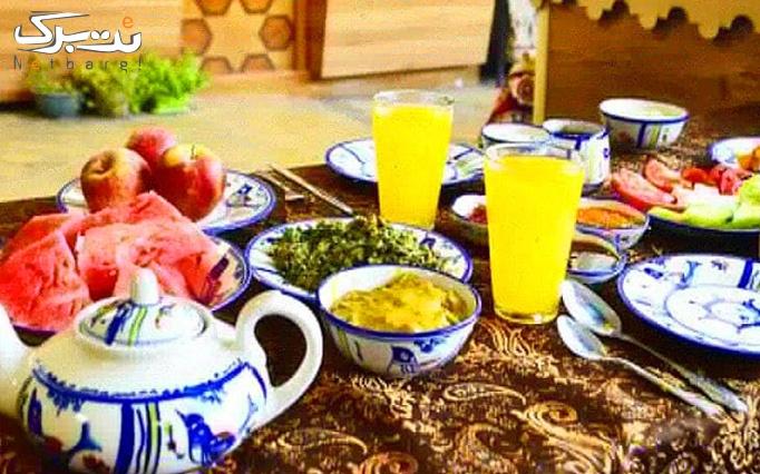 اقامت در هتل نیایش شیراز