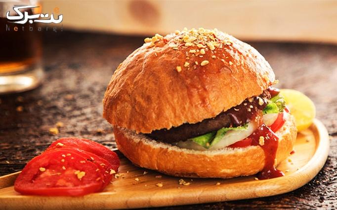 ساندویچ اژدر فست فود دانشجو