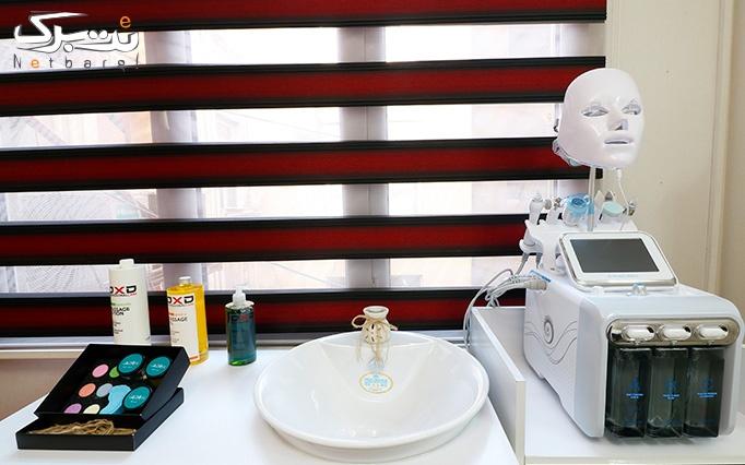تزریق ژل و بوتاکس در کلینک سانی