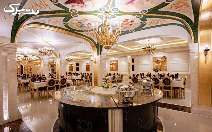 سینی کباب 3 نفره در رستوران مجلل پاشا